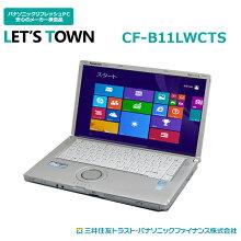 中古ノートパソコンPanasonicLet'snoteCF-B11LWCTS(Corei5/無線LAN/A4サイズ)Windows8Pro搭載リフレッシュPC【中古】【Bランク】