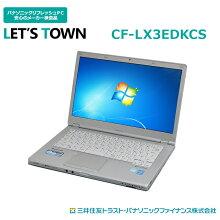 中古ノートパソコンPanasonicLet'snoteCF-LX3EDHCS(Corei5/無線LAN/B5モバイル)Windows7Pro搭載リフレッシュPC【中古】【Bランク】