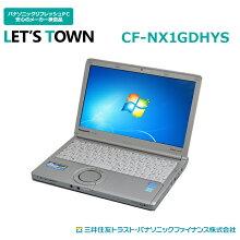 中古ノートパソコンPanasonicLet'snoteCF-NX1GDHYS(Corei5/無線LAN/B5モバイル)Windows7Pro搭載リフレッシュPC【中古】【Bランク】