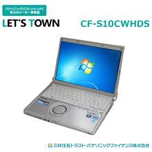 中古ノートパソコンPanasonicLet'snoteCF-S10CWHDS(Corei5/無線LAN/B5モバイル)Windows7Pro搭載リフレッシュPC【中古】【Bランク】