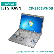 リフレッシュPCPanasonicLet'snoteCF-S10EWHDS(Corei5/無線LAN/B5モバイル)Windows7Pro搭載中古ノートパソコン【Bランク】
