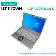 中古レッツノートCF-SZ5ADCVS【動作S】【液晶S】【外観S】Windows10Pro搭載(Corei5/無線/B5/モバイル)PanasonicLet'snote中古ノートパソコン(パナソニック/レッツノート)
