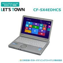 中古レッツノートCF-SX4EDHCS【動作A】【液晶B】【外観B】Windows7Pro搭載/Corei5/無線/B5/モバイル/PanasonicLet'snote中古ノートパソコン(パナソニック/レッツノート)