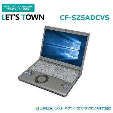 中古レッツノートCF-SZ5ADCVS【動作A】【液晶A】【外観B】Windows10Pro搭載/Corei5/無線/B5モバイル/Panasonic Let'snote中古ノートパソコン(パナソニック/レッツノート/SZ5)