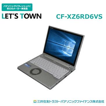 【わけあり品コーナー掲載品】中古レッツノートCF-XZ6RD6VS【動作A】【液晶C】【外観C】Windows10Pro搭載/Corei5/無線/B5モバイル/Panasonic Let'snote中古ノートパソコン(パナソニック/レッツノート/XZ6)
