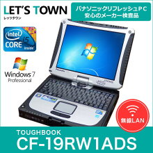 ��ť�åĥΡ���CF-19RW1ADS��ư��A�ۡڱվ�A�ۡڳ���A��Windows7Pro��ܡ�Corei5��̵����A4��PanasonicTOUGHBOOK(�ѥʥ��˥å�/���ե֥å�)
