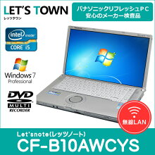 ��ťΡ��ȥѥ�����PanasonicLet'snoteCF-B10AWCYS(Corei5/̵��LAN/A4������)Windows7Pro��ܥ�ե�å���PC����šۡ�B���