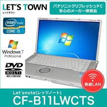 中古ノートパソコンPanasonicLet'snoteCF-B11LWCTS(Corei5/無線LAN/A4サイズ)Windows7Pro搭載リフレッシュPC【中古】【Bランク】