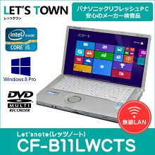 ��ťΡ��ȥѥ�����PanasonicLet'snoteCF-B11LWCTS(Corei5/̵��LAN/A4������)Windows8Pro��ܥ�ե�å���PC����šۡ�B��󥯡�