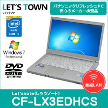 ��ťΡ��ȥѥ�����PanasonicLet'snoteCF-LX3EDHCS(Corei5/̵��LAN/B5��Х���)Windows7Pro��ܥ�ե�å���PC����šۡ�B��󥯡�
