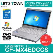 中古レッツノートCF-MX4EDCCS【動作A】【液晶A】【外観A】Windows7Pro搭載/Corei5/無線/A4/PanasonicLet'snote中古ノートパソコン(パナソニック/レッツノート)