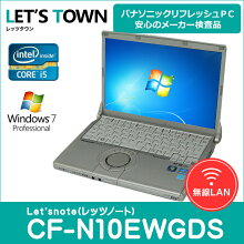 ��ե�å���PCPanasonicLet'snoteCF-N10EWGDS(Corei5/̵��LAN/B5��Х���)Windows7Pro�����ťΡ��ȥѥ������B��󥯡�