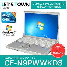 ��ťΡ��ȥѥ�����PanasonicLet'snoteCF-N9PWWKDS(Corei3/̵��LAN/B5��Х���)Windows7Pro��ܥ�ե�å���PC����šۡ�A���