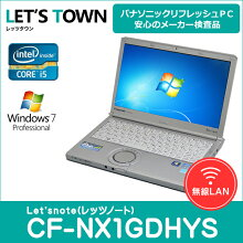 ��ťΡ��ȥѥ�����PanasonicLet'snoteCF-NX1GDHYS(Corei5/̵��LAN/B5��Х���)Windows7Pro��ܥ�ե�å���PC����šۡ�B���