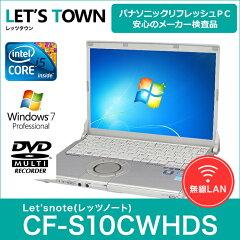 ◆パナソニック神戸工場で動作試験を行いました。中古ノートパソコン Panasonic Let'snote (レ...