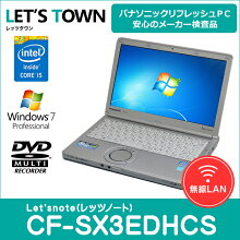 ��ե�å���PCPanasonicLet'snoteCF-SX3EDHCS(Corei5/̵��LAN/B5��Х���)Windows7Pro�����ťΡ��ȥѥ������A��󥯡�