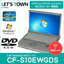 中古ノートパソコンPanasonicLet'snoteCF-S10EWGDS(Corei5/無線LAN/B5モバイル)Windows7Pro搭載リフレッシュPC【中古】【Bランク】