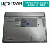 中古ノートパソコンPanasonicLet'snoteCF-SX2ADHCS(Corei5/無線LAN/B5モバイル)Windows7Pro搭載リフレッシュPC【中古】【Aランク】