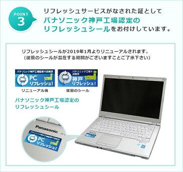 中古レッツノートCF-SX1GELDC【動作A】【液晶B】【外観B】Windows7Pro搭載/Corei5/無線/B5/モバイル/Panasonic Let'snote中古ノートパソコン(パナソニック/レッツノート/CF-SX1)