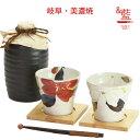 【ギフト】【送料無料】和藍ブランド花かいろうペア焼酎セット(専用ギフトBOX入り) ホワイトデー