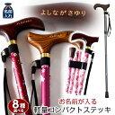 アルミ製軽量杖 シンプルデザインの杖 E-73B レトロパープル 愛杖 折りたたみタイプ 適応身長140〜164cmおしゃれ レディース ギフト ステッキ 婦人用 エレガント きれい 花柄 女性らしい