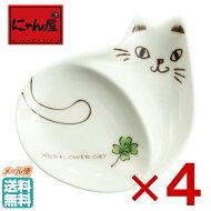 野の花キャット猫型小皿単品小皿お皿猫可愛いシンプル内祝い御祝新生活誕生日プレゼント