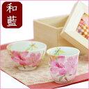【結婚祝い プレゼント ギフト】 和藍 花かおり 飯碗湯呑 ツツジ | 夫婦箸 茶碗 おしゃれ 茶わ ...