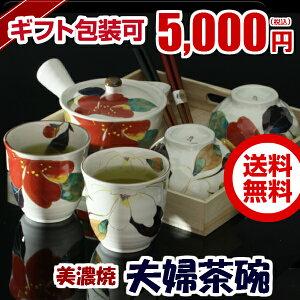 楽天ランキング1位受賞シリーズ!美濃焼「和藍」花かいろ夫婦茶碗セットに、急須と塗箸が膳箱に...