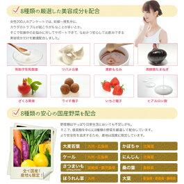 8種類の厳選した美容成分を配合