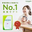 葉酸サプリ 1袋 ママニック レバンテ ★楽天ランキング1位...
