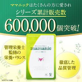 シリーズ累計販売数500,000個突破!