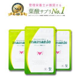 レバンテママニック葉酸サプリ