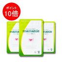 【ポイント10倍】ママニック 葉酸サプリ 3袋セット   無