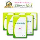 葉酸サプリ ママニック 6袋セット | 無添加 鉄 カルシウ