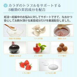 8種類の美容成分を配合