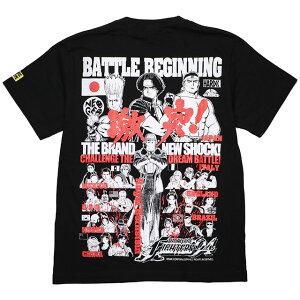 (ハードコアチョコレート) HARDCORE CHOCOLATE 激突!-THE KING OF FIGHTERS '94- (KOF'94拳皇ブラック)(SS:TEE)(T-879-BK) Tシャツ 半袖 カットソー ゲーム SNK NEOGEO ネオジオ 国内正規品