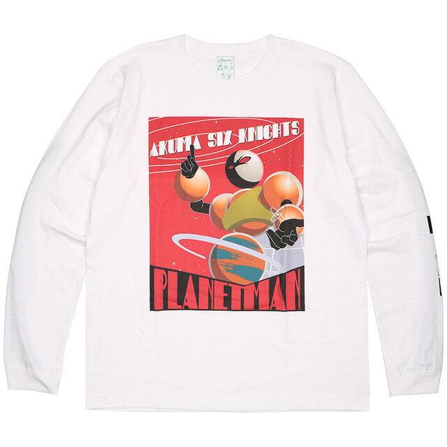 (ハオミン) HAOMING×キン肉マン PLANETMAN LS TEE (LS:TEE)(1909-65-WH) ロンT 長袖 Tシャツ カットソー プラネットマン プロレス 国内正規品