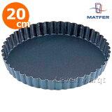マトファー タルト型 共底 20cm matfer EXOPAN 【matfer/焼き型/ケーキ型】
