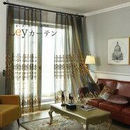 刺繍レースカーテン