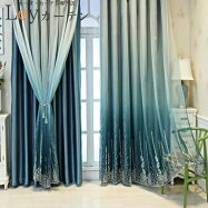 Leyカーテンオーダーカーテン刺繍柄レース付きドレープカーテン遮光カーテン2倍ヒダ#サイズ幅50〜100cmまで×丈50~260cmまでおしゃれ綺麗可愛いリビング、客室、寝室に合うタイプ
