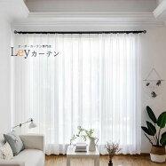 Leyカーテンオーダーカーテン遮像レースカーテンレースカーテン2倍ヒダ#サイズ幅50〜100cmまで×丈50~260cmまで#色:写真通りプライベート高い外から見えない、リビング、客室、寝室に合うタイプ
