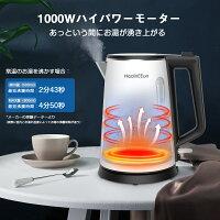 電気ケトルケトルおしゃれ電気ポット電気やかん湯沸かしポット湯沸しポット湯沸かしケトル湯沸かし器