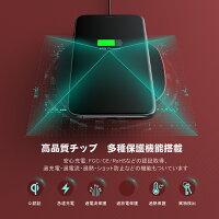 ワイヤレス充電器充電器ワイヤレスチャージャー置くだけ充電ワイヤレスチャージャー無線充電器