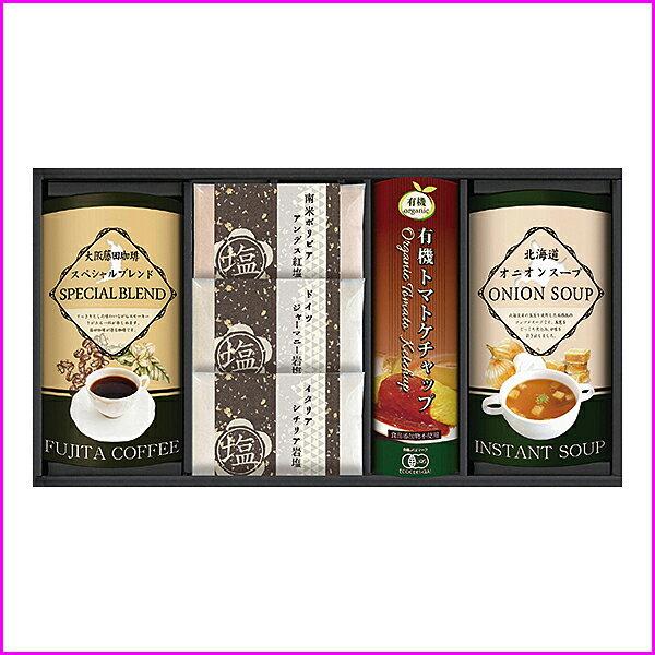 北海道スープ&キッチンギフト