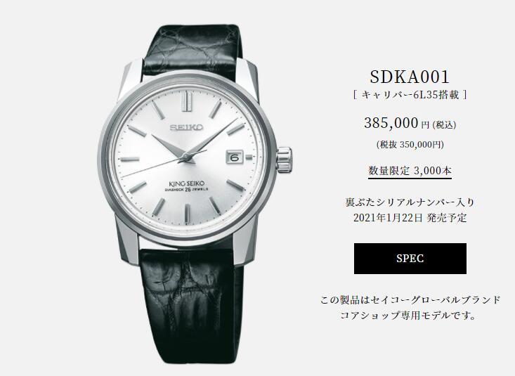 腕時計, メンズ腕時計 60 SEIKO KING SEIKO 140 KSK 3000 SDKA001