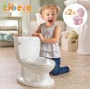 日本育児 マイサイズポッティ おまる オマル 洋式 トイレトレーニング 衛生用品