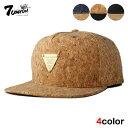 セブンユニオン 7UNION スナップバックキャップ 帽子 メンズ レディース コルク デニム フリーサイズ [ あす楽 ] [ bk nv lbw ptn ]