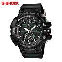 カシオ Gショック 腕時計 ジーショック メンズ レディース CASIO G-SHOCK 電波 ソーラー 防水 [ 国内正規品 ] [ bk ]