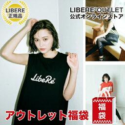 【3個セット】LIBERE 限定 特別福袋セット L サイズ (LIBERE(リベール)の商品から5点特別に福袋でお買い得に!)