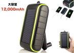【公式】 チャージックミニ 大容量 10,000mAh 3WAY充電 モバイルバッテリー ソーラー充電器 ソーラーバッテリー 軽量(10,000mah/説明書付き)